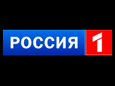 новости тв россия 1 сегодня онлайн